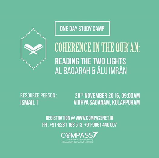 one day study camp on coherence of Quruan 20th November 2016