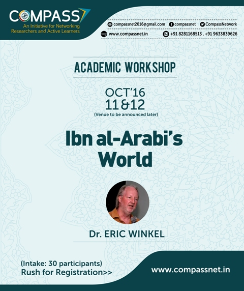 IbnAlArab World-1